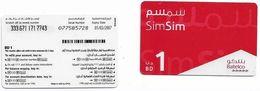 Bahrain 1 BD  SimSim Batelco - Bahreïn