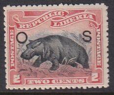Liberia 1900 Official Sc O32 Mint Hinged - Liberia