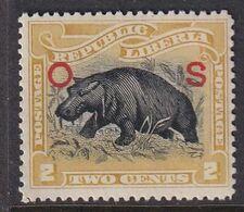 Liberia 1898 Official Sc O31 Mint Hinged - Liberia