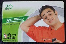 Palestine - Jawwal 20 Shekel Fast Credit - Palestine