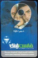 Jordan - Fastlink Prepaid Scratch Cards 9 JD - Jordania