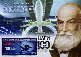 2413 100 Years Of The Central Aero-hydrodynamic Institute. Professor N.E. Zhukovsky Maximum Cards 2018 - 1992-.... Fédération