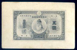 Cpa De Chine ? Billet   AVR20-75 - Cina