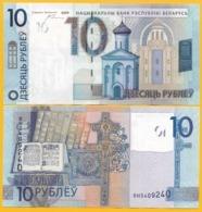 Belarus 10 Rubles P-38 2009(2016) UNC Banknote - Belarus