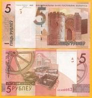 Belarus 5 Rubles P-37 2009(2016) UNC Banknote - Belarus