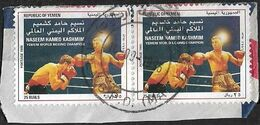 Yemen Special Cancellation, 1995 Boxing Kashmim World Champion Weltmeiste Used Stamps. - Yemen