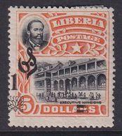 Liberia 1915-16 Ovpt Official Sc O85 Mint Hinged - Liberia