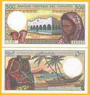 Comoros 500 Francs P-10b(3) ND (1984-2004) UNC Banknote - Comoros