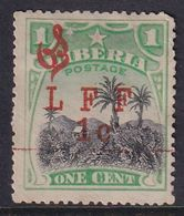 Liberia 1916 Ovpt Official Sc M6 Mint No Gum - Liberia