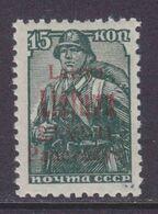 Dt.Bes.2.WK Litauen Panevezys MiNr. 6a ** - Besetzungen 1938-45