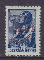 Dt.Bes.2.WK Litauen Panevezys MiNr. 8a ** - Besetzungen 1938-45