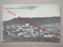 Macedonia / Ohrid - Opšti Izgled Varoši ( Edition: P. Stefanovića-Đermanovića ) - Macedonia