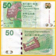 Hong Kong 50 Dollars P-298d 2014 Standard Chartered Bank UNC - Hongkong