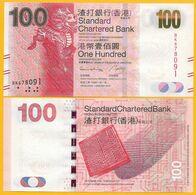 Hong Kong 100 Dollars P-299d 2014 Standard Chartered Bank UNC - Hongkong