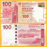 Hong Kong 100 Dollars P-343d 2014 Bank Of China UNC - Hongkong