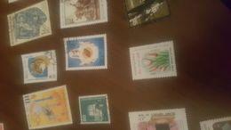 IRAN I FIORI  1 VALORE - Briefmarken