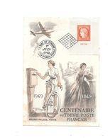 Carte Centenaire Du Timbre Poste 1949, Grand Palais, - France