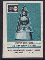 Russia CCCP Space Weltraum Espace: Matchbox Label; Sputnik II; Laika Spacedog; - Boites D'allumettes - Etiquettes