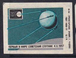 Russia CCCP Space Weltraum Espace: Matchbox Label;  Satellite; Sputnik I; - Boites D'allumettes - Etiquettes