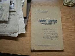Zakonik Hamurabia Vavilonskog Kralja Dr Ced Markovic Izdanje Gece Kona Beograd Judaica 1925 79 Pages - Libri, Riviste, Fumetti