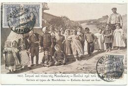 MACEDOINE - Enfants Devant Un Four - Griechenland