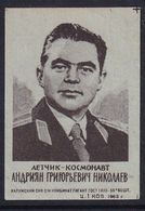 Russia CCCP Space Weltraum Espace: Matchbox Label; Andriyan Nikolayev; Vostok 3 - Luciferdozen - Etiketten