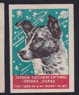 Russia CCCP Space Weltraum Espace: Matchbox Label; Space Dog Laika (Sputnik 2) - Luciferdozen - Etiketten