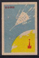 Russia CCCP Space Weltraum Espace: Matchbox Label; Sputnik III - Luciferdozen - Etiketten