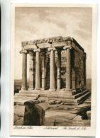 GREECE -  Nikitempel - Griechenland