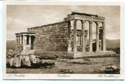 GREECE -  Erechtaion - Griechenland