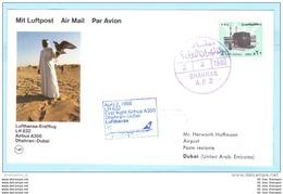 SAUDI ARABIEN ARABIA ARABIE Brief Cover 720 D - Kaaba - Karte FFC LH 632 - 02.04.86 Dhahran - Dubai (2 Scan)(30055) - Arabia Saudita