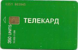 Bosnia (Serb Republic) 1999. Low Tirage 10.000-11/99 350 UNITS - Bosnie