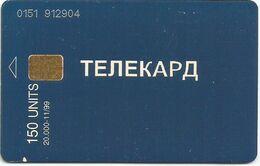 Bosnia (Serb Republic) 1999. Low Tirage 20.000-11/99 150 UNITS - Bosnie