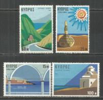 Cyprus 1971 Year, Mint Stamps MNH (**) Set - Chypre (République)