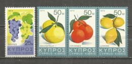 Cyprus 1974 Year, Mint Stamps MNH (**) Set - Chypre (République)