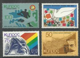Cyprus 1979 Year, 4 Mint Stamps MNH (**) - Chypre (République)