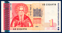 BULGARIA - Bulgarie - Bulgarien 1 LEV P-114a St. Ivan Rilsky Saint John Of Rila Monastery 1999 UNC - Bulgaria