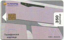 Bosnia (Serb Republic) Chipcard 350 UNITS - Bosnie