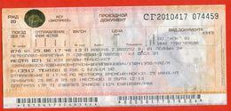 Kazakhstan 2020. Petropavlovsk-Karaganda. - Chemins De Fer