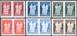 YUGOSLAVIA 1945 - Scott# 187-96  Michel# 486-91 Constitution Hammer MNH - Neufs