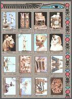 Tutankhamun - Egypt Pharaoh / 1972 AJMAN United Arab Emirates UAE / Ship Goat Sog Eagle Lion - Aegyptologie