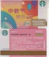 Starbucks China 2020 Happy Autumn Festival Gift Card RMB200 - Altre Collezioni