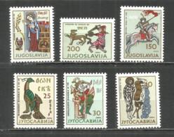 Yugoslavia 1964 Year, Mint Stamps MNH(**) - 1945-1992 Socialist Federal Republic Of Yugoslavia