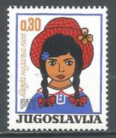 Yugoslavia 1966 Year, Mint Stamp MNH(**) - 1945-1992 République Fédérative Populaire De Yougoslavie