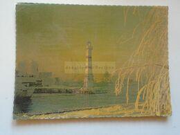 D172893 Sweden Sverige  MALMÖ  Hamnen - Lighthouse - PU 1968  Stamp Nobel Prize 1907 Laveran - Kipling - Suède