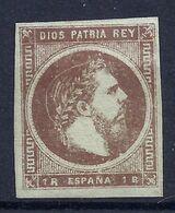 Spanien Carlistische Post 4 * - 1875-1882 Royaume: Alphonse XII