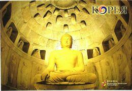 South Korea:Cave Cathedral With Buddha Statue, Sokuram - Corea Del Sud