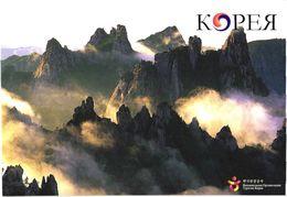 South Korea:Seoroksan Mountains - Corea Del Sud
