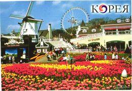 South Korea:Everland Amusement Park, Windmill - Corea Del Sud