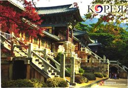 South Korea:Bulguksa Temple - Corea Del Sud